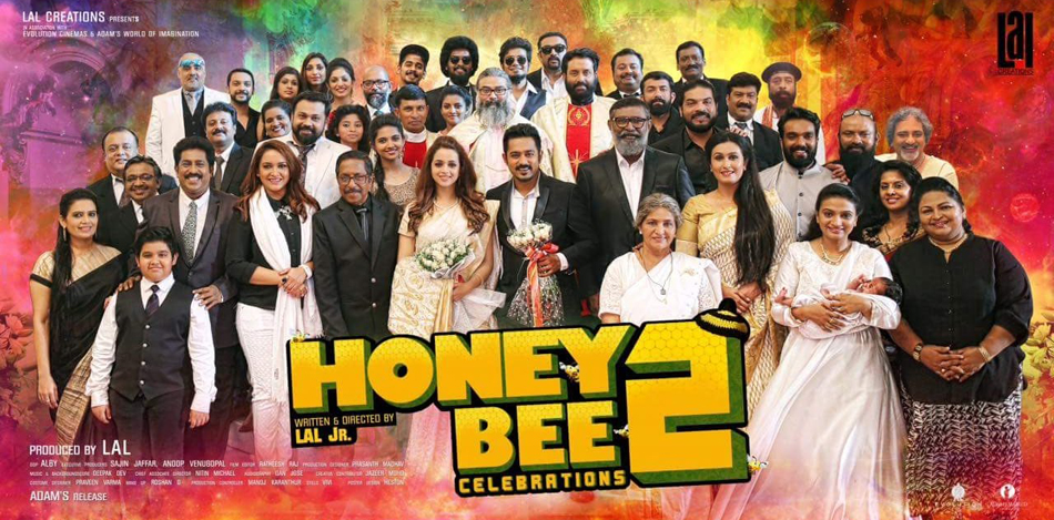 Honeybee 2 malayalam movie